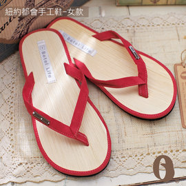 Betel Life 檳榔葉拖鞋~紐約都會 女鞋^( 紅^) 環保素材 舒爽除臭 海灘