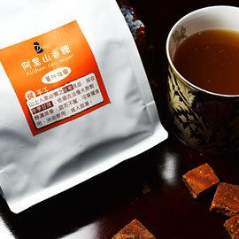 ~DingsTea 丁式茶~ 阿里山 香糖~薑汁桂圓~