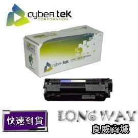 榮科 Cybertek Fuij~Xerox 富士全錄 CWAA0713 環保黑色碳粉匣
