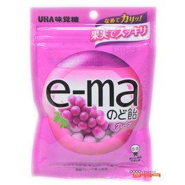 缺貨@-【吉嘉食品】UHA味覺糖 e-ma葡萄水果喉糖(袋裝) 1包50公克75元,日本進口,另有青葡萄喉糖{4514062957388:1}
