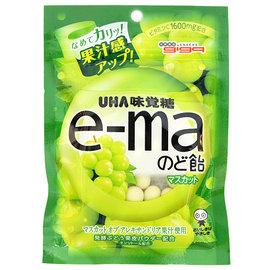 【吉嘉食品】UHA味覺糖 e-ma青葡萄水果喉糖(袋裝) 1包50公克75元,日本進口,另有綜合水果喉糖{4514062209579:1}
