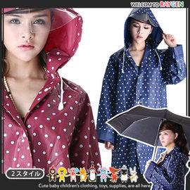 雨衣 時尚女孩波點輕薄防水拉鍊雨衣/顯瘦風衣外套/附提袋【HH婦幼館】