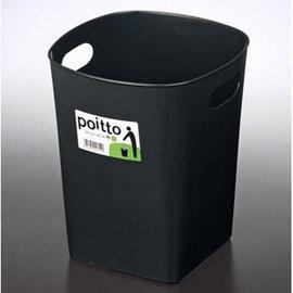 NAKAYA 簡約 風~方形垃圾桶~6L