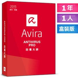 Avira小紅傘防毒大師 2015 中文1人1年盒裝版