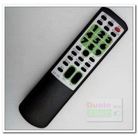 電視 選台器萬用遙控器GE-8A