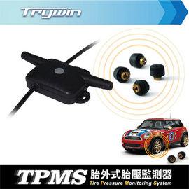 4990元 加價購驚喜價↘Trywin TPMS MS 簡易胎外氣嘴式胎壓監測器