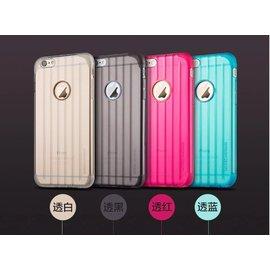 joyroom 行者系列 rimowa風格 行李箱 iphone6 plus 4.7 5.