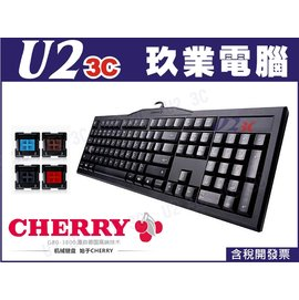 茶軸中文~嘉義U23C含稅開發票~櫻桃 Cherry 遊戲機械式鍵盤 G80~3800 M