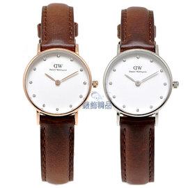 ~錶飾 ~ 瑞典 DW 手錶 Daniel Wellington 極簡優雅 皮帶 0900