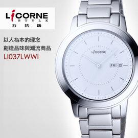 ~ 0利率~LICORNE 簡約 腕錶 37mm 手錶 藍寶石水晶 力抗 LI037LWW