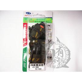 ◎百有釣具◎JIUH JIANG KH-008 8W LED 感應頭燈