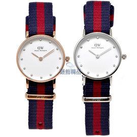 ~錶飾 ~ 瑞典 DW 手錶 Daniel Wellington 北歐極簡休閒 尼龍 09