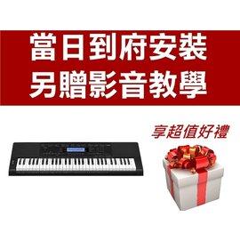 小新樂器館 CTK5200 CASIO 來電  卡西歐61鍵電子琴 CTK~5200 含
