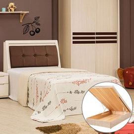 ~Homelike~愛麗絲掀床組~單人3.5尺^(不含床墊^) 單人床 床組 掀床 床頭箱