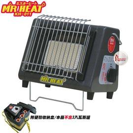 探險家戶外用品㊣KH~011 MR HEAT 遠紅外線戶外卡式瓦斯暖爐 非電暖器 取暖烤爐