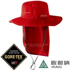 【歐都納 Atunas】新款 Gore-Tex 2L 防水透氣抗UV大盤帽(附可拆式遮陽片) 磁扣式遮陽帽(可變造型)牛仔帽.防曬帽 非OR /UPF 50 A1303 暗紅