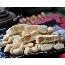 百大伴手禮:旅遊台南市赤崁樓必買的~三希堂牛軋糖~ 夏威夷豆牛軋糖^( 原味^)600g