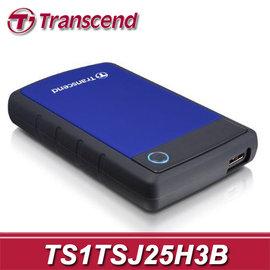 Transcend 創見 StoreJet 25H3B 1TB USB3.0 軍規級 防震