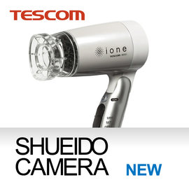 集英堂写真機~全國~TESCOM BID31 N ione 輕便型 旅遊攜帶型 國際電壓