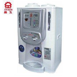 晶工牌 光控溫熱全自動開飲機JD-4209  **免運費**