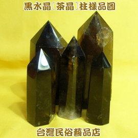 黑水晶柱^~茶水晶^~^~煙晶^~柱^~重40g 高約6~7cm