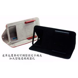 ASUS Zenfone 2 (5.5吋版本 ZE551ML) 台灣才買得到的台灣手工書本可立架伸縮專利萬用夾 /尺寸共用款/隱藏磁扣