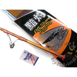 ◎百有釣具◎OKUMA寶熊 黯灼 ANDROS 單節式槍柄船釣鐵板路亞竿AC-531H 400-650g,大物專用再送路亞鐵板