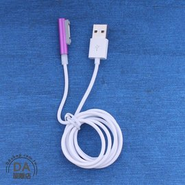 ~DA量販店~Sony Z2 Z3 強力 LED 磁力 磁吸 充電線 紫色 80~1431