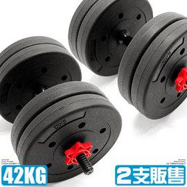 40KG槓片組合+2支短槓心M00123 (40公斤啞鈴20公斤+20KG槓鈴.重力舉重量訓練短桿心.運動健身器材.推薦哪裡買)