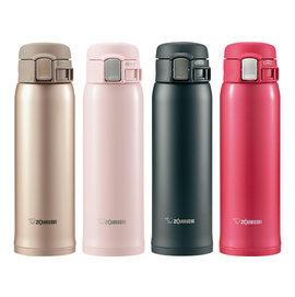 現貨供應中!象印 480ml ONE TOUCH 超輕量保冷保溫瓶 保溫杯SM-SA48  =超輕量205g,杯蓋可分解拆洗=