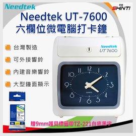 優利達 Needtek 系列 UT~7600 微電腦打卡鐘 贈10人卡匣 卡片300張