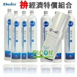 普德、Buder、長江電解水機本體濾心 TC801/TC-801 適用 HI-TA807/TA805/TA803/HI-TA809/TA807/TA805+前置過濾
