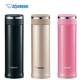 象印480ml可分解杯蓋不鏽鋼真空保溫杯 保溫瓶 SM-JD48 =免運費=