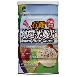 薌園 有機純糙米脆片 ^(300公克^)