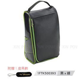 美津濃Mizuno 手拿包 鞋袋 (1FTK500393)