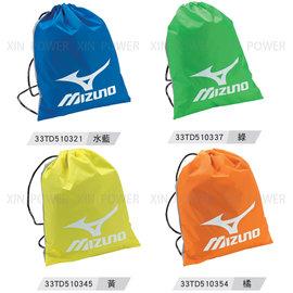 美津濃Mizuno 拉繩式 雙肩包 後背包 鞋袋 球袋 (33TD5103)