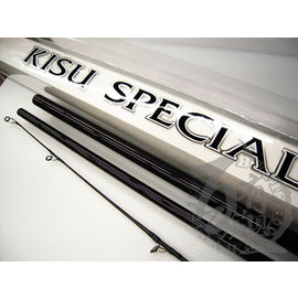 ◎百有釣具◎台灣製造 上興 KISU SPECIAL 425 沙梭(KISU)專用竿 遠投竿 熱銷經常缺貨喔!