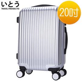 原 3554▼ ~正品Ito 伊藤ゆシよ 潮牌~20吋 PC ABS鏡面拉鏈硬殼行李箱 1