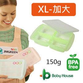 【紫貝殼】『JA09』韓國製 JMGreen 新鮮凍RRE副食品冷凍儲存分裝盒(冷凍盒冰磚盒) XL-加大(顏色隨機)