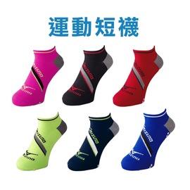 MIZUNO 日製-男運動短襪(防滑 襪子 美津濃 日本製【98410438】≡排汗專家≡
