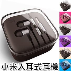 小米 入耳式 耳機 活塞耳機 線控耳機線 金屬 耳塞式 帶麥克風 小米機 紅米NOTE A