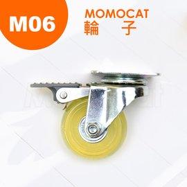 ~MOMOCAT摸摸貓~M06~加裝輪子~加購─本區需 貓跳台寵物 ,恕不單售,下單前請先