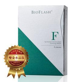 BIOFLASH【碧芙蕾詩】高效撫紋膠原蛋白面膜(7片裝)