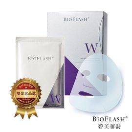 BIOFLASH【碧芙蕾詩】高效美白傳明酸面膜(7片裝)