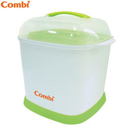 Combi康貝 奶瓶保管箱,贈:水垢劑*1  **每月一物**
