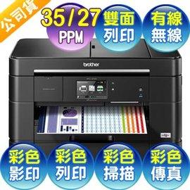 brother MFC~J2720 Ink Benefit A3 無線多 相片傳真複合機