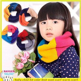 圍巾 兒童 四色拼色 造型 圍巾 針織 毛線 脖圍【HH婦幼館】