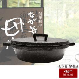 ~ 長谷園伊賀燒~小酒館珍味陶鍋^(黑^) 品
