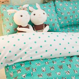 "Tiffany dog 單人床包2件組  舒適磨毛布   ""床包可加價鋪棉"""