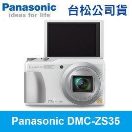 ^~大元光電^~~全省連鎖 一次付清價 ~Panasonic DMC~ZS35 送 好禮